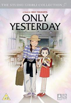 Only Yesterday DVD UK (2-disc)