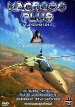 Macross plus vol 1&2 DVD Dutch