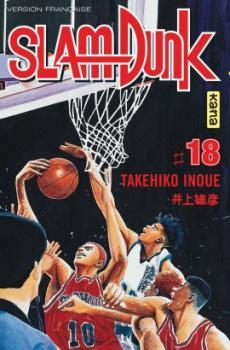 Slam Dunk tome 18