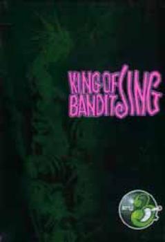 King of Bandit Jing manga 03