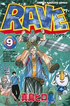 Rave manga 09
