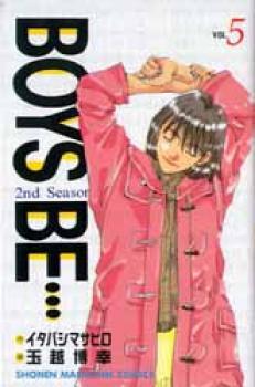 Boys Be manga 05