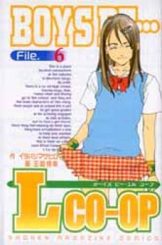Boys Be L co-op file manga 6