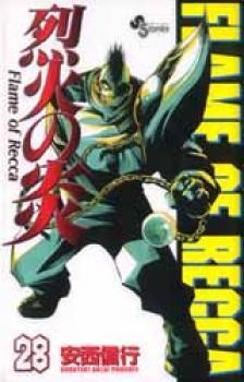 Flame of Recca manga 28