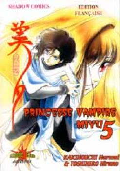 Vampire princess Miyu tome 5