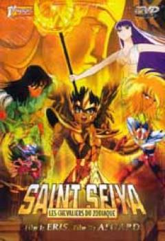 Saint Seiya Film I&II DVD