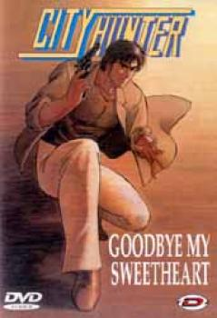 City hunter Goodbye my sweetheart DVD