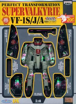 DX Macross Transformable Figure Super Valkyrie type A
