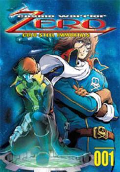 Cosmo warrior Zero vol 1 Cold steel immortals DVD