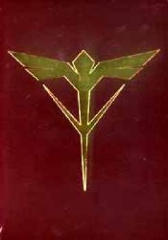 Gundam The movie Chars counterattack DVD