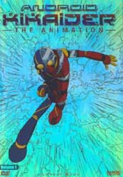 Kikaider vol 01 DVD