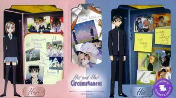 His and her circumstances Kare Kano vol 1 Artbox DVD