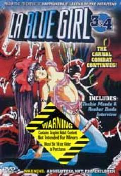 La blue girl vol 3-4 DVD New version