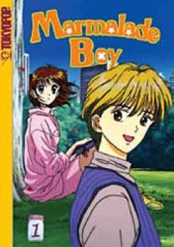 Marmalade boy vol 1 DVD