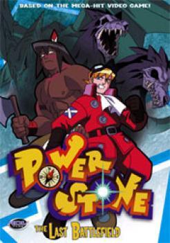 Powerstone vol 6 The last battlefield DVD