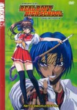 Real bout high school vol 2 Netherworld battle DVD