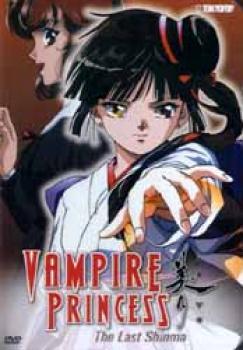 Vampire princess Miyu TV vol 6 The last Shinma DVD