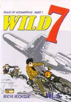 Wild 7 GN 5