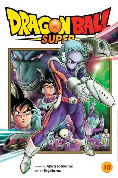Dragon Ball Super vol 10 GN Manga