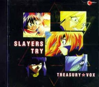 Slayers Try Vox Original soundtrack CD