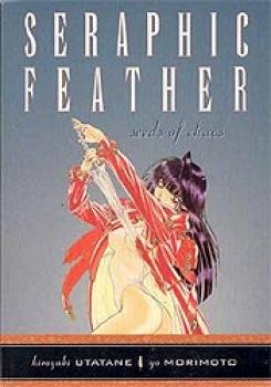 Seraphic feather vol 02 Seeds of Chaos TP