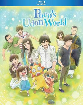 Poco's Udon World Blu-Ray