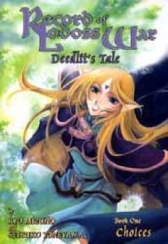 Lodoss war Deedlits tale vol 1 TP Choices