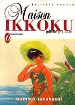 Maison ikkoku tome 06