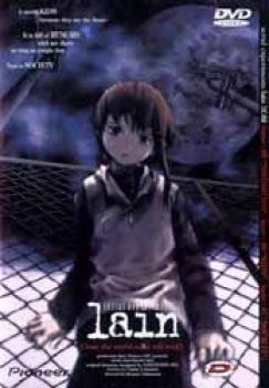 Lain vol 02 DVD PAL NL/FR