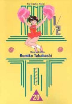 Ranma 1/2 vol 20 TP