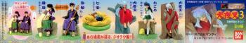 Inu Yasha Capsule toys part 3 Set of 6