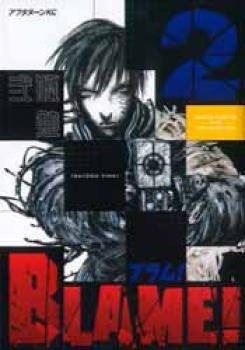 Blame manga 02