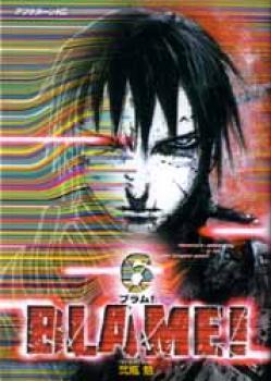 Blame manga 06