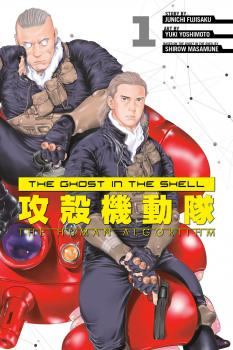 The Ghost in the Shell: The Human Algorithm vol 01 GN Manga