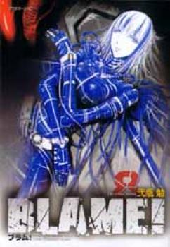 Blame manga 08