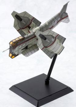 Evangelion 3.0 Plastic Model Kit - Vertical Take-off & Landing Aircraft YAGR-N101 1/100