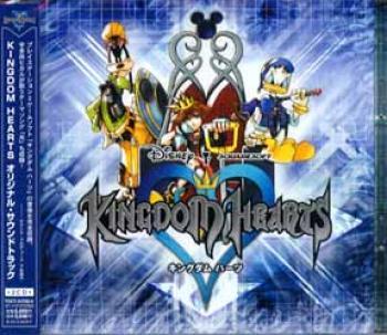 Kingdom hearts OST