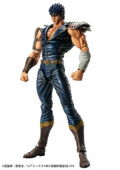 Fist of the North Star S.A.A Action Figure - Chozokado Kenshiro