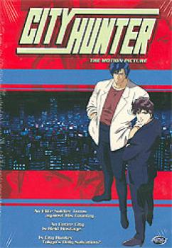 City hunter Motion picture DVD