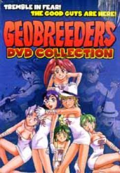 Geobreeders OVA 2 Disc box set DVD