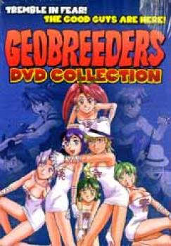 Geobreeders OVA 2 Disc box set DVD
