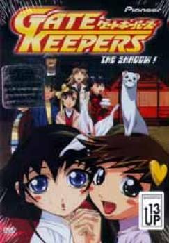 Gatekeepers vol 7 The shadow DVD