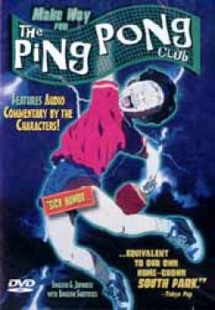 Ping pong club make way for the ping pong club DVD