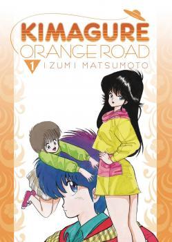 Kimagura Orange Road Omnibus vol 01 GN Manga