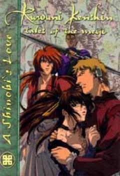 Rurouni Kenshin vol 21 Shinobi's love DVD