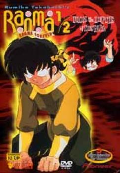 Ranma 1/2 Season 7 Forever vol 2 From depths of despair DVD