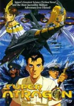 Super atragon vol 1 DVD