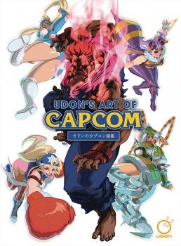 UDON's Art of Capcom Vol. 1 (Hardcover Edition)