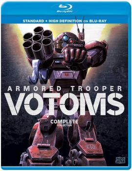 Armored Trooper VOTOMS Ultimate Collection Blu-Ray