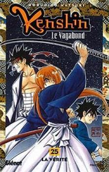 Kenshin le vagabond tome 25